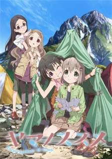 susume