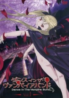 dance_vampire
