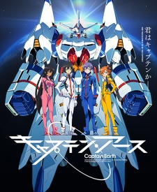 captainearth