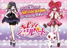 lady_jewelpet