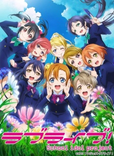 loveliveschoolidol