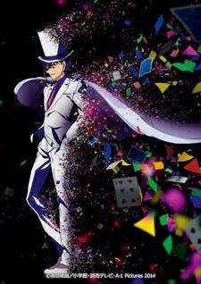 magickaito
